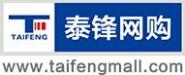 珠海泰锋电子商务科技有限公司