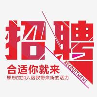 中山晴宇晟物业管理有限公司