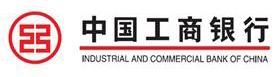 中国工商银行珠海唐家支行