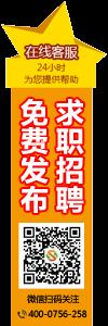中山市三乡兴隆制衣厂有限公司