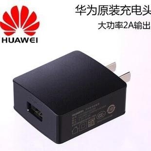 华为充电器 usb充电器 手机万能充电器usb p6手机充电
