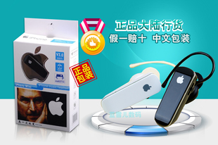 iphone苹果蓝牙耳机立体声听歌三星HTC小米手机通用